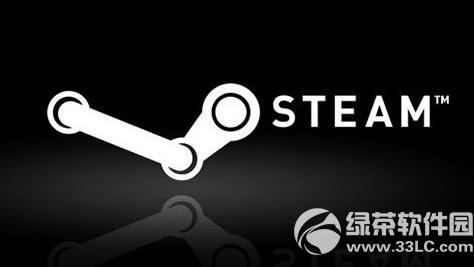 win10预览版steam崩溃怎么办?win10 9879steam崩溃解决方法1