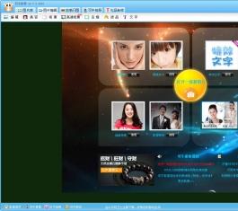 可牛影像 V2.7.2.2001 简体中文绿色免费版