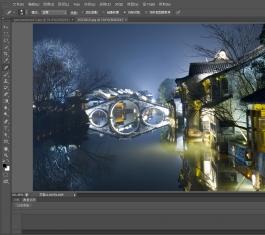 Adobe Photoshop CS6(图片处理软件) V13.1.3 Extended 官方精简中文版