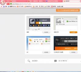 猎豹浏览器2.0下载_猎豹浏览器V2.1.3326简体中文官方版下载