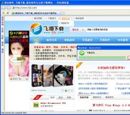 闪电浏览器_闪电浏览器软件下载