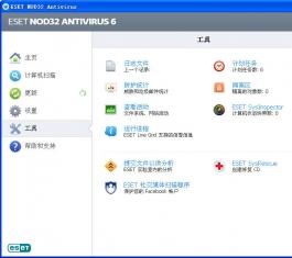 nod32 破解版_ESET NOD32 Antivirus 32Bit汉化版下载
