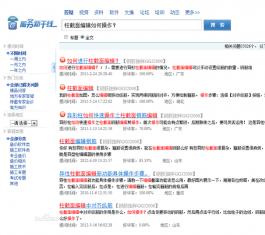 广联达服务新干线 V1.0 官方最新版