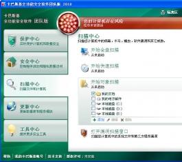 卡巴斯基2010_卡巴斯基全功能安全软件下载