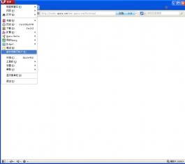 opera11下载_opera浏览器中文官方版V11.10Build2092下载