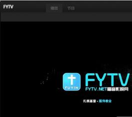 福音TV V15.4.2.1111 电脑版