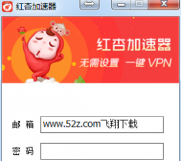 免费VPN V1.0.0.101 官方版