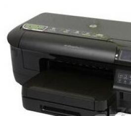 映美MP230D打印机驱动 V1.3 官方版