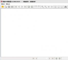 蚂蚁阅读器 V1.0 正式版