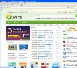 火狐浏览器下载_Firefox PortableV20.0.1Final下载