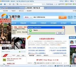 游戏浏览器_糖果游戏浏览器V2.63.0093下载