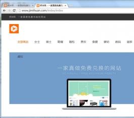 积米浏览器_积米浏览器官网V1.0.1.80下载