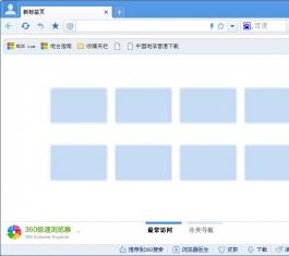 360浏览器6.0下载_360浏览器6简体中文版下载