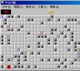 扫雷下载_windows扫雷游戏下载