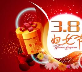3.8妇女节礼物生成器电脑版_3.8妇女节礼物生成工具下载