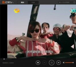 芒果TV V4.5.1.234 官方版
