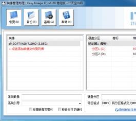 映像管理助理 V1.61 绿色版