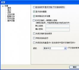 书生阅读器 V7.2.1347 官方中文安装版