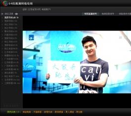 64码高清网络电视 V2.4.2 官网绿色版