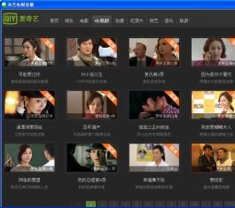 爱奇艺视频播放器 V3.5.0.14 官方版