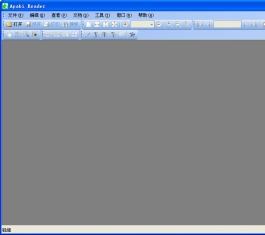 CEB文件阅读器 V2.0 正式版