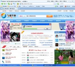 115浏览器 V6.0.2.23 官方版