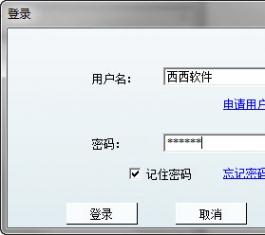 端端 V2.0.1.1210 电脑版