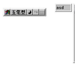 微软王码五笔输入法86版 V6.8 ForWinNT/2000/XP