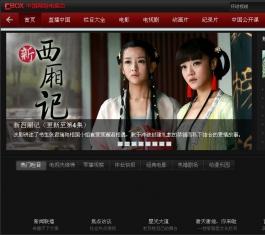 CNTV-CBox中国网络电视台 V3.0.3.0 免费版