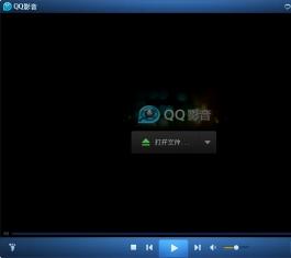 QQ影音 V3.9.923.0 官方版