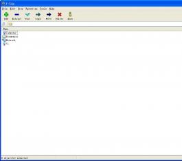 7-Zip(压缩) V15.12.0.0 官方版