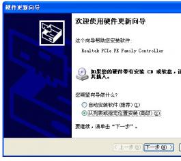 戴尔n5110无线网卡驱动