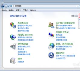 Adobe Flash Player V20.0.0.270 官方版