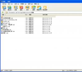 快压 V2.8.0.1 官方版
