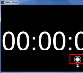 桌面计时器 V1.0 绿色版