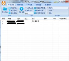 电脑卡iPhone6显示在线_小胡子iPhone6在线工具下载