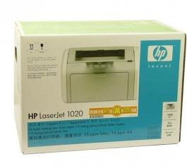 hp1020打印机驱动 免费版