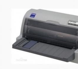 Epson LQ-630K驱动