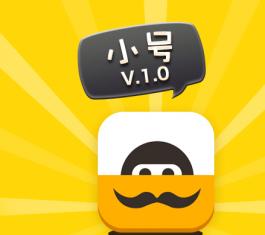阿里小号 V2.1.6 安卓版