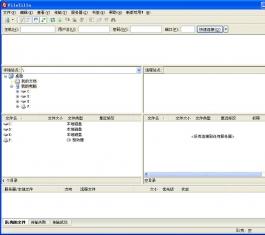FileZilla V3.11.0.2 官方版