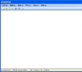超级终端 V2.4.8 免费版