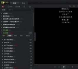 爱奇艺PPS V5.0.3.1270 官方版