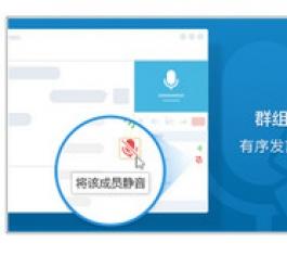 腾讯QQ8.0 V8.0.16968.0 官方版