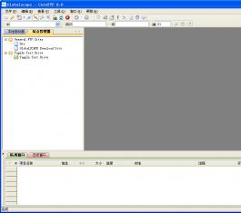 cuteftp破解版_cuteftp中文版V9.0.0.63下载